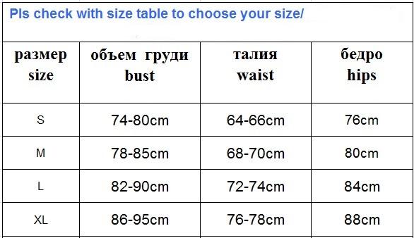 Таблица размеров боди бикини