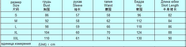 Таблица размеров пляжного платья Алоха Москоу