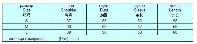 Таблица размеров женского пиджака